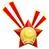 Red star medal — Stock Vector