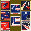 Retro Space Rockets Vintage Labels - 图库矢量图片