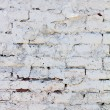 White Brick Wall Background Pattern - Stock Photo