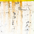 Grunge Covered Wall With Rusty Yellow Paint — Stockfoto