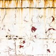 Stock Photo: Grungy Old Wall With Rusty Yellow Paint