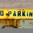 No Parking Sign Painted On Grungy Wall — Foto Stock