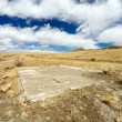Stock Photo: Empty Lot in Barren Field