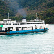 Ferry Koh Chang — Stock Photo