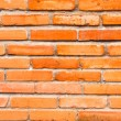Stock Photo: Brick walls.