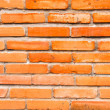 Royalty-Free Stock Photo: Brick walls.