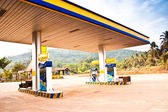 Gas station. — Stock Photo