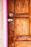 Wooden doors. — Stock Photo