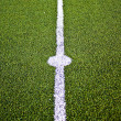 Stock Photo: Center soccer field