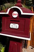Mailbox — Stock Photo