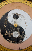 Symbole d'yin yang — Photo