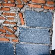 Stockfoto: Damaged wall.