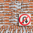 Signs prohibiting U-turn — Stock Photo