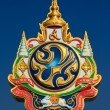 Symbol of Thai king - Stock Photo