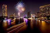 Bangkok, capital city of Thailand at night — Стоковое фото
