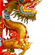 Dragon statue — Stock Photo #9170914