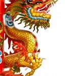 Dragon statue — Stock Photo #9170914