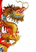 Dragon staty — Stockfoto