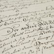 Old hand writing — Stock Photo