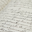 Stock Photo: Old hand writing