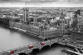 Parlamento — Foto Stock