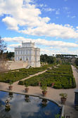 Villa pamphili panorama — Stock Photo