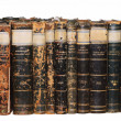 Stock Photo: Row of Antique Books