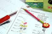 Homework — Stock Photo