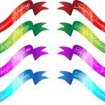 Season's Greetings' Banners — Stock Vector