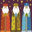 Stock Vector: Christmas: Three Kings - Three Wise Men