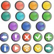 Stock Vector: Buttons set