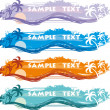 Tropical Banner — Stock Vector