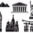 Icons of sights - Stock Vector