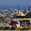 Park Guell Barcelona — Stock Photo #9447064