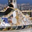 Park Guell Barcelona — Stock Photo #9447069