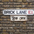 London Brick Lane - Foto de Stock