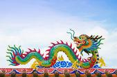 Čínský drak — Stock fotografie