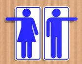 Restroom Sign — Stock Photo