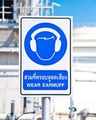 Wear earmuff — Stock Photo