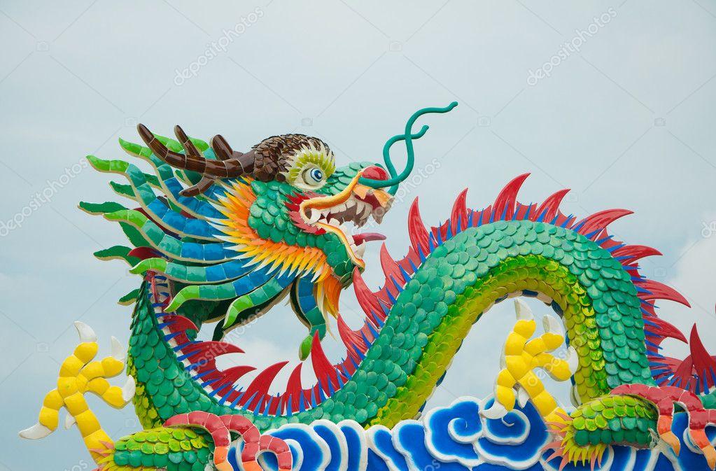 Statue de dragon chinois color photo 9924379 - Photo de dragon chinois ...