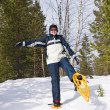 Stock Photo: Snowshoeing