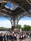 Paris france — Stockfoto