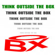 Think outside the box — Stock Photo #9377337