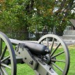 Cannons at gettysburg — Stock Photo