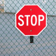 Stop sign — Stock Photo #9687806