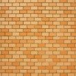 Tiles wall texture — Stock Photo