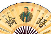 Confucius portrait on Chinese fan (clipping path!) — Stock Photo