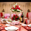 Stock Photo: Wedding Banquet