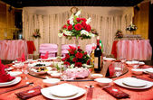 Wedding Banquet — Stock Photo