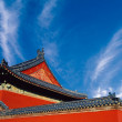 Traditional Chinese Palace Architecture - Stock Photo